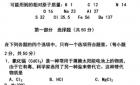 北京2011年春季高中会考15日起报名_2011北京春季生物会考,2014春季北京化学会考